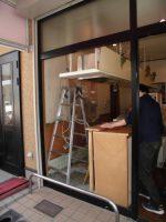 リフォの窓リフォーム 大阪市北区 ショップフロント改造工事