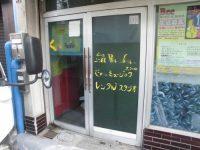 リフォのドア・サッシリフォーム 大阪市城東区 店舗ドア取替え、面格子取付工事